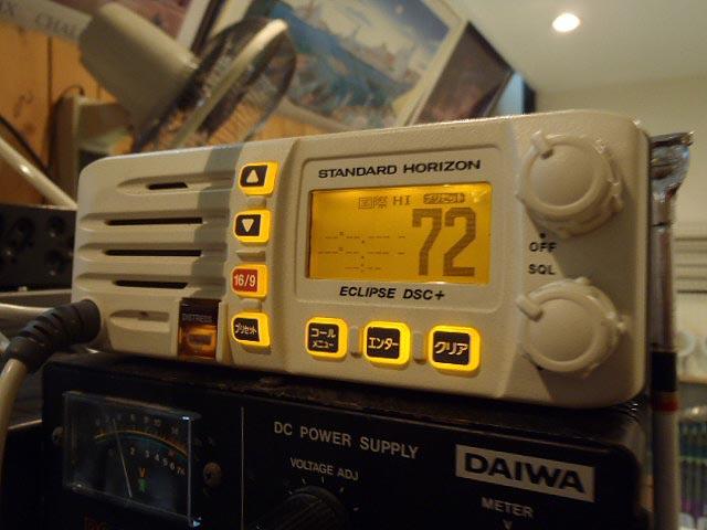 ◆STANDARD・国際VHF無線機【正規品】