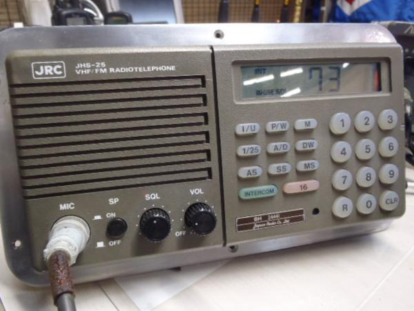 25W国際VHF無線機【JHS-25】