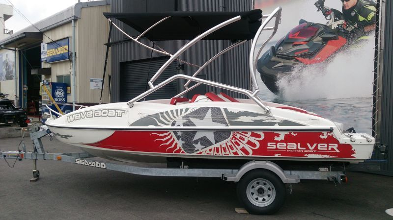 WAVE BOAT525