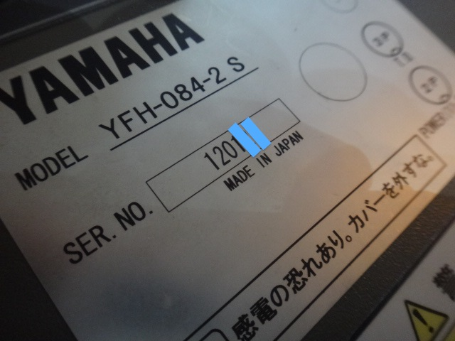 ♦HONDEX・ヤマハYFH 084-2S