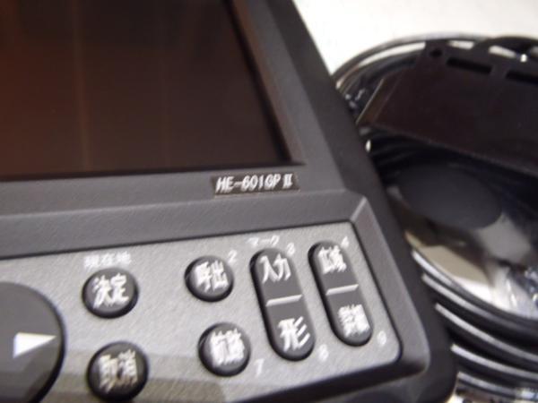 GPSプロッター魚探【HE-601GPⅡ】