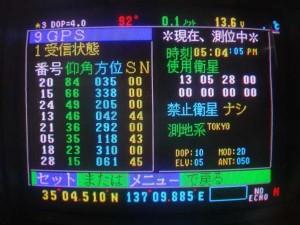 カラーDGPSプロッター魚探【YFV-102GPD3】