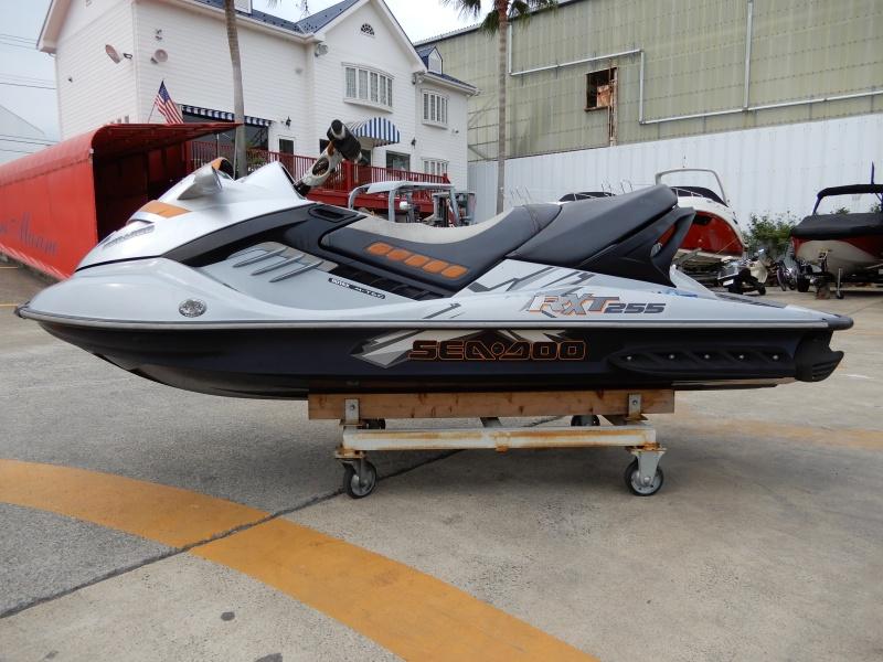 RXT-X255