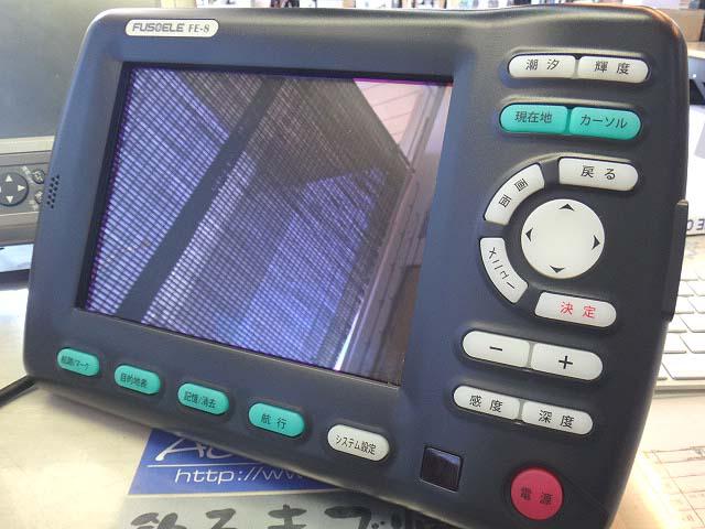 カラーGPSデジタル魚探NewPec本州北西岸【FE-8】
