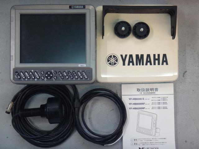 ◆YAMAHA・GPS魚探50/200kHz【YF-HB8200】