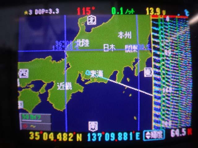 ◆YAMAHA・カラーGPSプロッター魚探【YFV-10GPV】