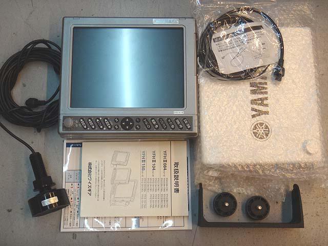 ◆YAMAHA・GPSデジタル魚探YFH2-104