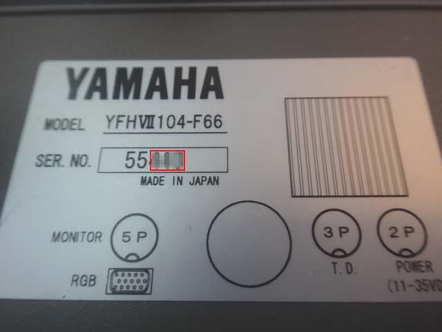 10.4型GPSデジタル魚探【YFH7-104】