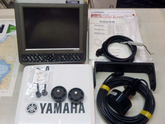 ◆YAMAHA・GPSデジタル魚探50/200kHz【YFHⅡ084】