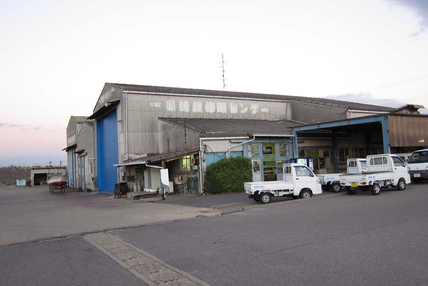 石川農機株式会社