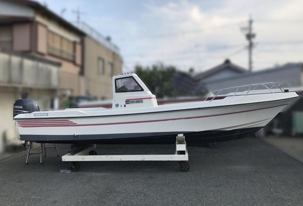 PW-600