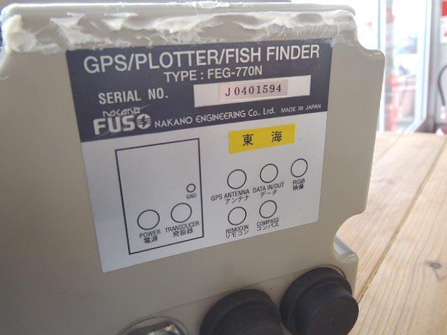 GPS魚探FEG-770N【50/200kHz】
