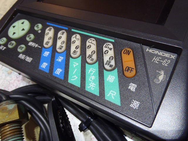 魚探HE-62DGP【200kH】