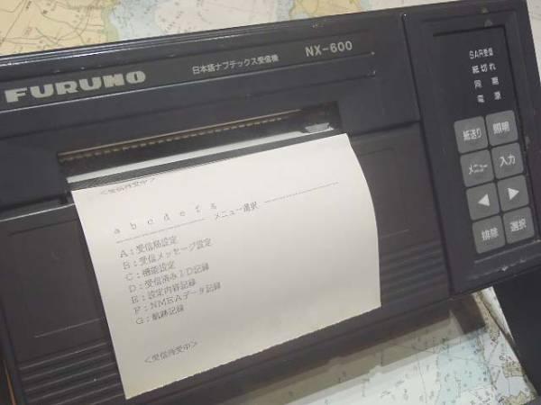 日本語ナブテックスNX-600