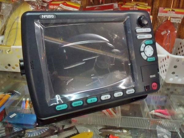 GPS魚探FEG-1041ハイスペック