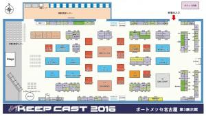 thekeepcast_map_20160127